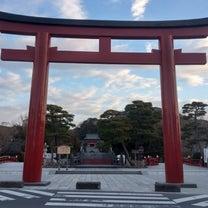鶴岡八幡宮の記事に添付されている画像
