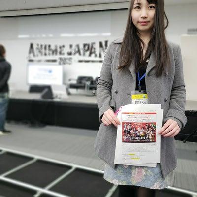 アニメジャパン2019の記事に添付されている画像