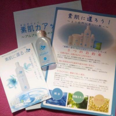 顔を洗うジェルの化粧水の記事に添付されている画像