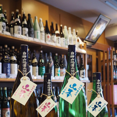山本 純米吟醸生原酒 6号酵母と7号酵母 (新酒)の記事に添付されている画像