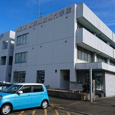 本日は横浜へ❗の記事に添付されている画像