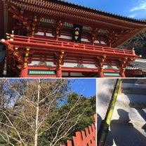 【御朱印】鶴岡八幡宮・白旗神社・旗上弁財天、神苑ぼたん庭の記事に添付されている画像