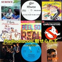 Radiodiscoに魅せられて 06の記事に添付されている画像
