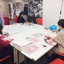 東京土曜日クラスの記事に添付されている画像