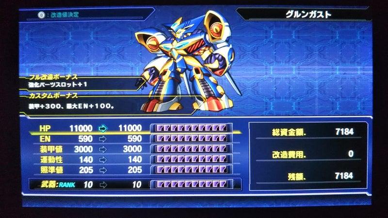 第 4 次 スーパー ロボット 大戦 s 攻略