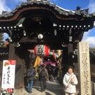 京都で年越しの旅【9日目】亥の摩利支尊天堂、白川沿いでお正月ランチ、博物館、イタリアンの記事より