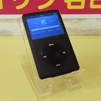 江南市 iPod Classic 同期が出来ない SSD化修理 アイポッド修理のの記事に添付されている画像