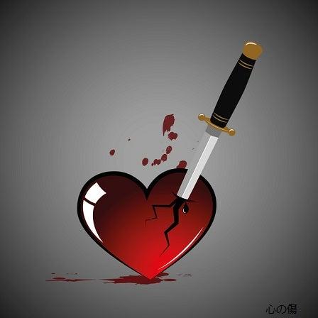 「刺される 心」の画像検索結果