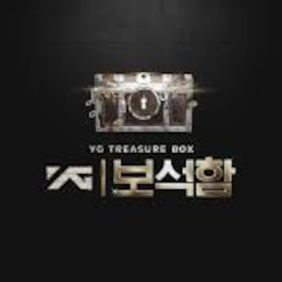 YG TREASURE BOXを見終えて…の記事に添付されている画像