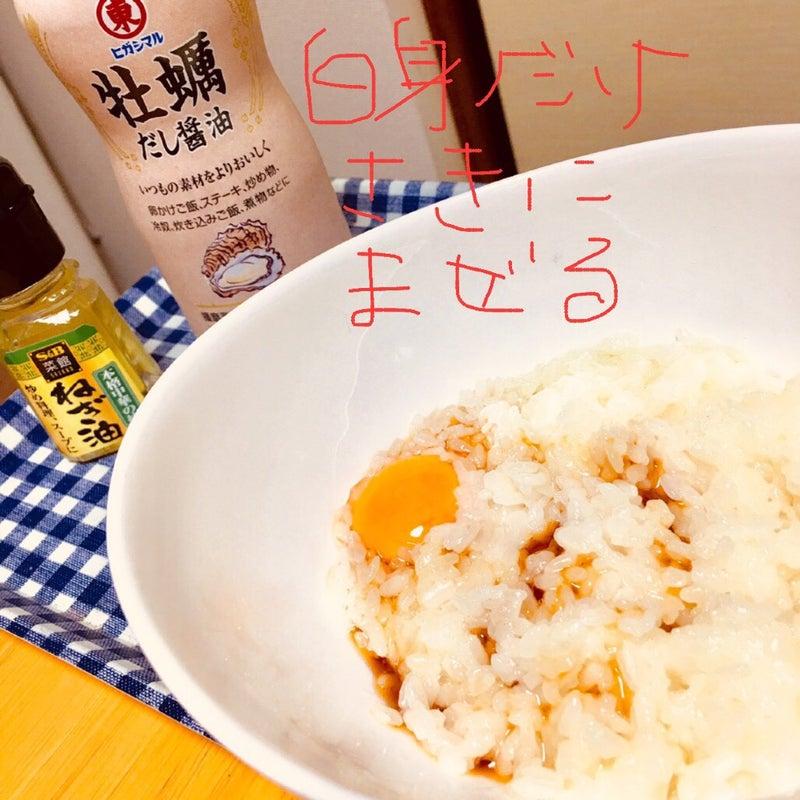醤油 牡蠣 だし 牡蠣のエキスが旨みをアップさせる、料理を引き立てるとっておきの隠し味です。 有機醸造醤油
