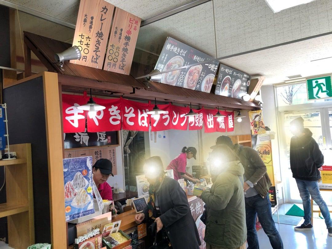 『出端屋 秋田ふるさと村店』の横手やきそば♬横手市