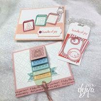 特別【BABYもの企画】カードのキット◆プレゼント◆の記事に添付されている画像