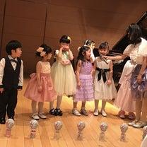 娘のピアノは、パパの幸せ♪ (船橋市・ピアノ教室)の記事に添付されている画像
