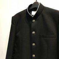 大きめに買った中学生の制服はアレも3年分つくということ!の記事に添付されている画像