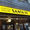 【雑記】中延商店街のサンタフェさんでモーニング☆の画像
