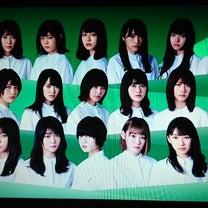 欅坂46  8thシングル フォーメーション発表の記事に添付されている画像