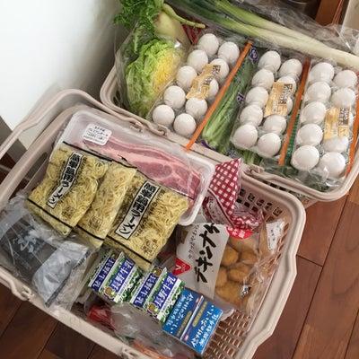 【食材まとめ買い(1月第5週目)&今週の献立予定】の記事に添付されている画像