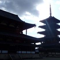 お香のお勉強で奈良に行ってきました。の記事に添付されている画像