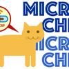マイクロチップについての画像