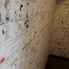 スヌーピーの壁。の画像
