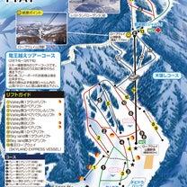 子供と楽しめるスキー 東京からの記事に添付されている画像