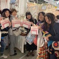 東京国際キルトフェスティバル  レポの記事に添付されている画像