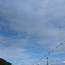 初夏の空は気持ちのいい空だなぁ。の記事に添付されている画像