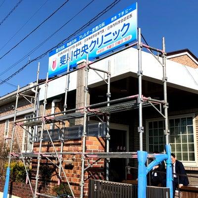 出雲・米子・松江 斐川中央クリニックの記事に添付されている画像