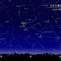 夜空を眺めてみませんか ^^   Muse  Starlightの記事に添付されている画像