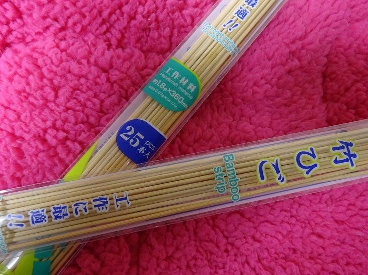 作り方 竹 ひご 竹ヒゴとりのコツ覚え書き: Bamboo