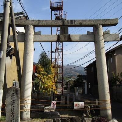 弓月ヶ岳(穴師山)桜井市の記事に添付されている画像