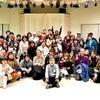 ありがとうございました♡大阪ヒーリングマーケットの画像