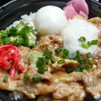 【今日の昼飯】西新橋の路上弁当屋さんで「スタミナ丼」?の記事に添付されている画像