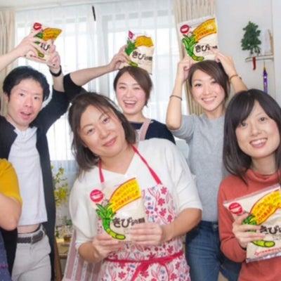 横浜市初心者向け料理教室/平成31年3月の記事に添付されている画像