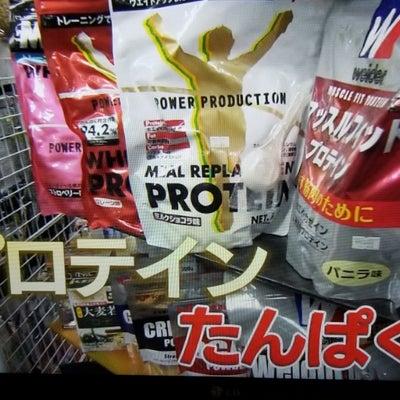プロテインの正しい摂り方1月28日あさイチよりの記事に添付されている画像
