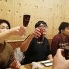 Higashi-Kawaguchi New Year's Party!の画像