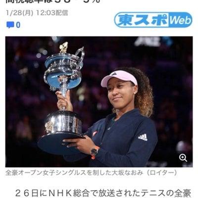 テニス!の記事に添付されている画像