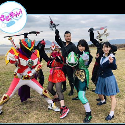 【緊急告知】広島ホームテレビ「せとチャレ!STU48」×鳥神ミヤジマックス放送日の記事に添付されている画像