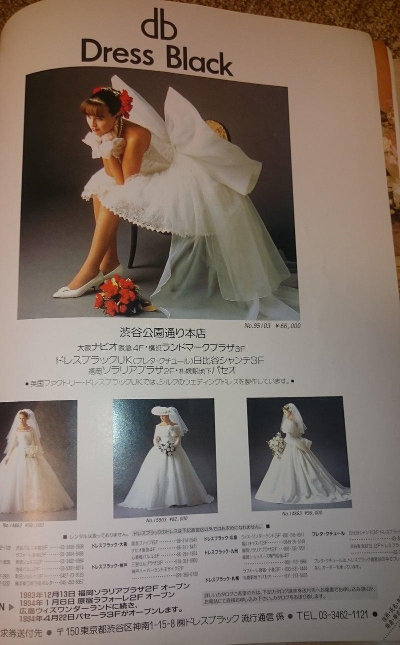 cba9def492ab5 ウェディングドレスを販売しているお店がなくなっている!