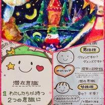 【開催日追加】【沖縄】魔法の教室シェア会します♡の記事に添付されている画像