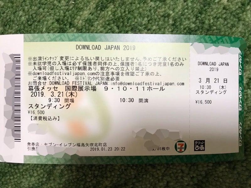 Download Festival Japan 2019 | カンスケ&yumi