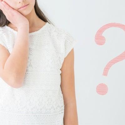 お産の事をどれだけ理解していますか?の記事に添付されている画像