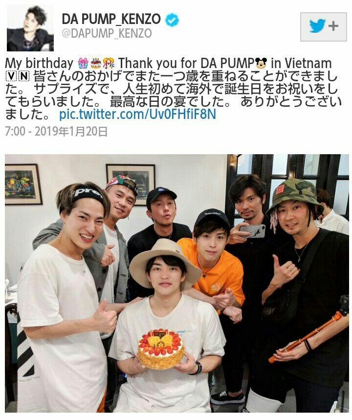 おめでとう(KENZOさん&今村怜央さん) | らんまのブログ