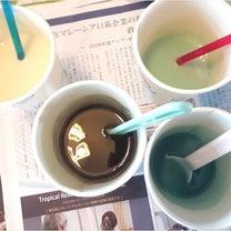 ☆青系スワールのチャコール手作り石けんを作ります☆の記事に添付されている画像