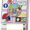 帝塚山リハビリテーション病院 業務研修の画像