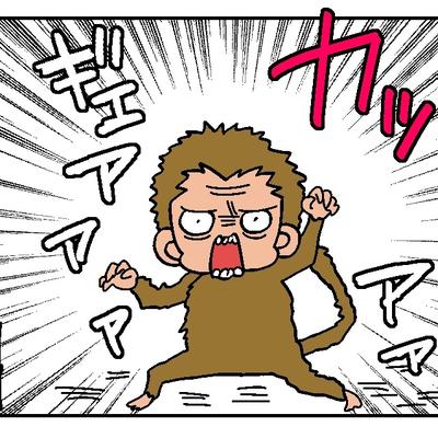 ちーと猿の玄関前戦争 ②の記事に添付されている画像