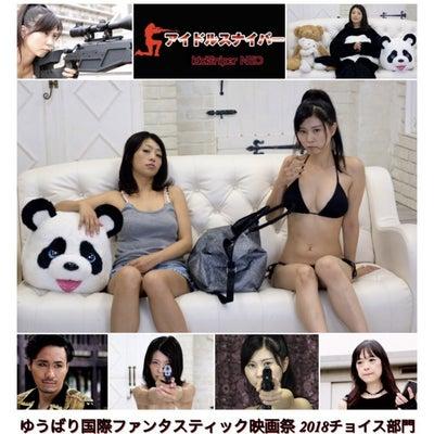 アイドルスナイパーNEO公開決定!の記事に添付されている画像