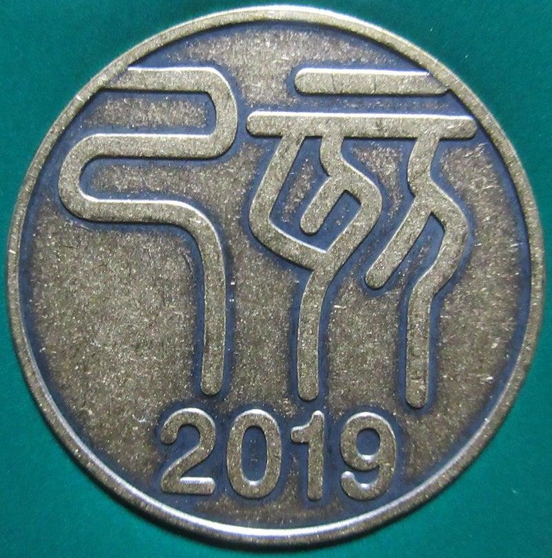 平成31年コイン発行枚数