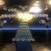 シャンパンタワー ブルーの画像