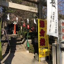 神社仏閣ソムリエとして田無神社のパワーを感じて来ましたの記事に添付されている画像